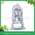 China supply plastic PE drawstring ice