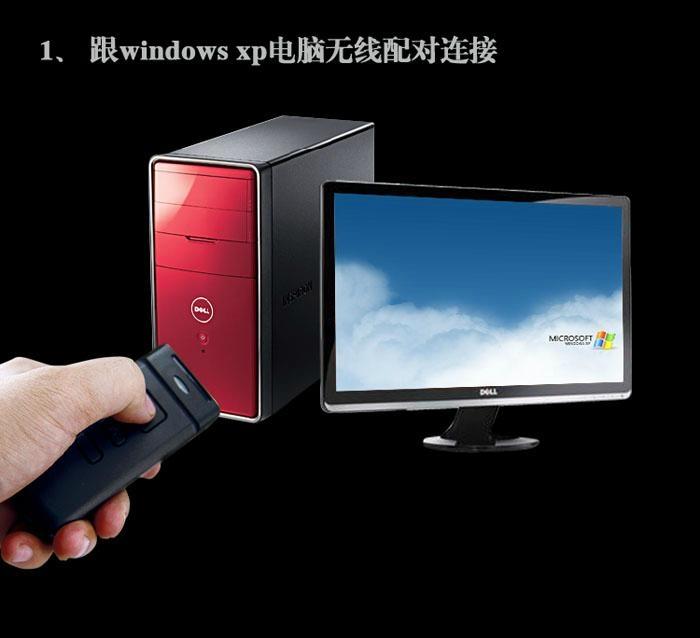 廠家直銷迷你型便攜式藍牙掃描器CT20 2