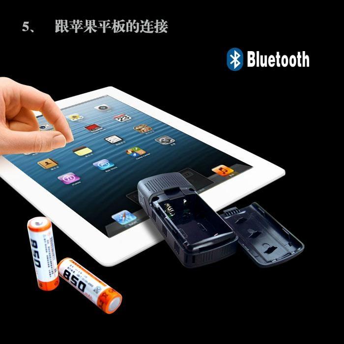 厂家直销迷你型便携式蓝牙扫描器CT20 4