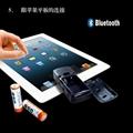 廠家直銷迷你型便攜式藍牙掃描器CT20 4