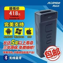 厂家直销迷你型便携式蓝牙扫描器CT20
