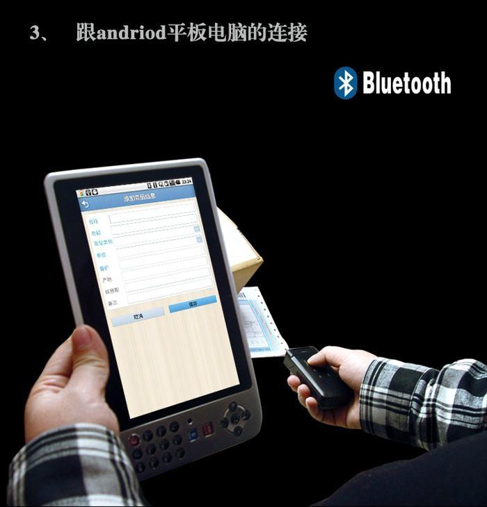 安卓ios便攜CT30激光藍牙掃描槍 3