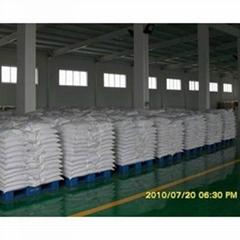 供应食品级七水硫酸亚铁