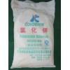 供应食品级氯化钾
