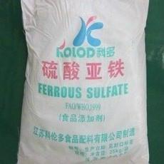 供应一水硫酸亚铁