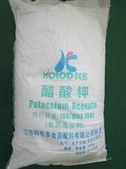 供应食品添加剂醋酸钾