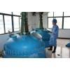 供应食品添加剂二水磷酸氢二钠