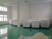 供應食品添加劑硫酸銅
