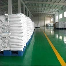 供应食品添加剂硫酸铜  2