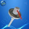 vertical gas cartridge valve