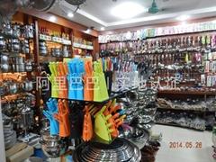 廣州市海珠區世運廚具貿易商行