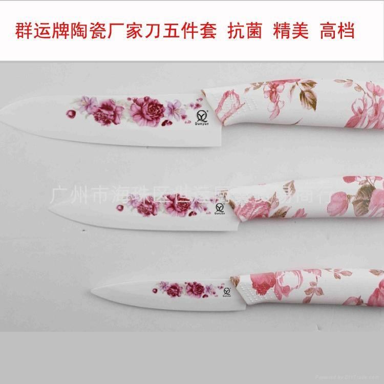 Ceramic printing knife 1
