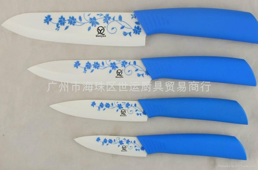 Ceramic printing knife 2