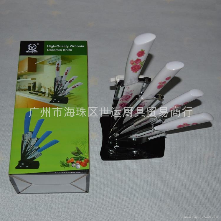 Ceramic printing knife 3