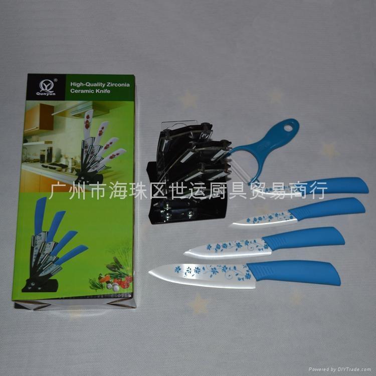 Ceramic printing knife 4