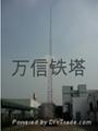 供應25米鋼結構避雷塔