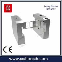 sishu swing barrier gate