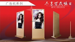 55 inch super slime digital signage totem advertising player