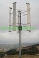 5Kw Vertical axis wind turbine 1