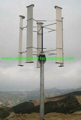 5Kw Vertical axis wind t