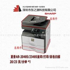 夏普AR-2048S 2348S複印機打印複印掃描
