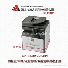 Sharp 2048 n 2348 n the copier