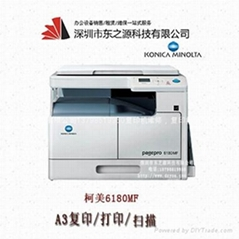 Konica minolta 6180 mf copier/copy/printer/scanner