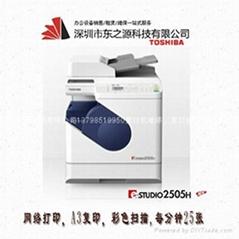 東芝2505H複印機