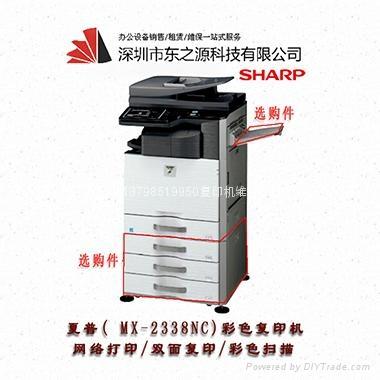 夏普2338NC彩色複印機 1