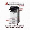 夏普2338NC彩色复印机
