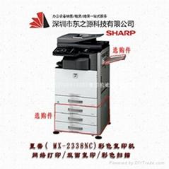 夏普2338NC彩色複印機