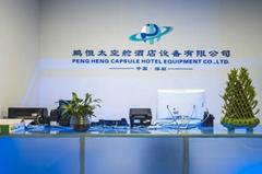 Shenzhen Pengheng Capsule Hotel Equipment Co.,Ltd