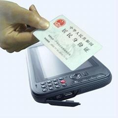 CM710Q身份证识别平板电脑