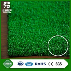 The topest quality wholesale W-shaped football artificial grass basketball court