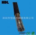 廠家供應HDL三類大對數電纜