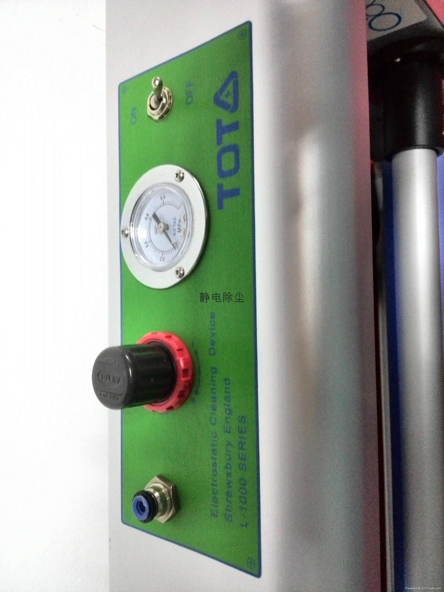 TOT塗布機專用靜電除塵機 4