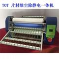 TOT SD-10 300/4