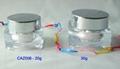 cosmetic jars 5