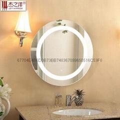 正圓浴室鏡