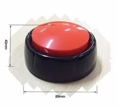 Most popular sound button with custom logo