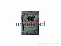 宁波供应TPE日本JSR胶粒价格RB810雾面剂