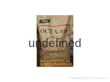 宁波长期供应LCPLD-235 黑色 1