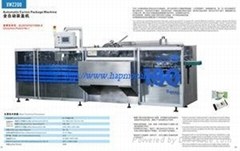 Selling medcine cartoning machine for blister plate and bottle
