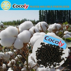 top quality granular fertilizer for field crops