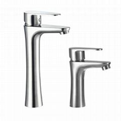 SS304 Basin Mixer 2302