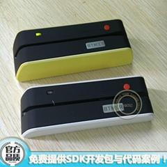 MSRX6-BT EMV高低亢无线蓝牙磁卡读写器|读卡器