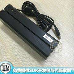 MSR606高抗磁条卡读写卡器