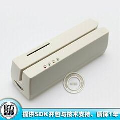 MCR200接触式CPU卡JAVA卡磁卡复合读写器读卡器