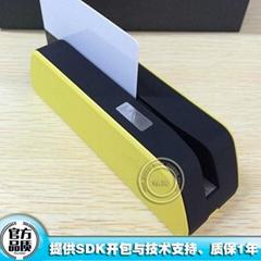 MSRX6迷你版高低亢全三轨USB磁卡读写器
