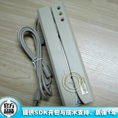 RS232 EMV Hi-Co & Lo-Co